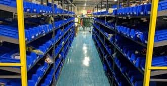 inventory-management-supply-chain-solution.jpg